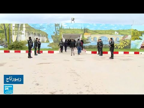 العرب اليوم - شاهد : عروض سينمائية داخل السجون في تونس