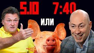 Это конец! Геннадий Балашов опозорил Дмитрия Гордона на всю страну!