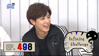 [Infinite Challenge] 무한도전 - Real Dacer EXO Chanyeol! culture shock! 20160917