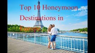 Top 10  Honeymoon Destinations In Europe | Best 10 Honeymoon Destination In Europe