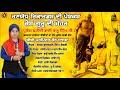 PARSANG SHAHEEDI BHAI TARU SINGH JI ! Track 01 to 08 ! Bibi Parminder Kaur Khalsa ! Ranjodh Records