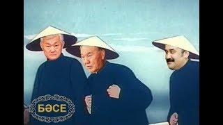 Агенты влияния Китая в Казахстане / БАСЕ