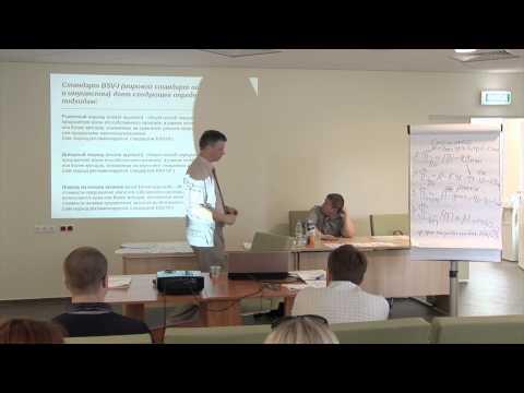 Международный стандарт по оценке стоимости бизнеса и имущества - Михаил Серов  /