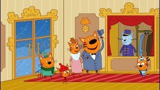 Три кота - Ресторан - 70 серия