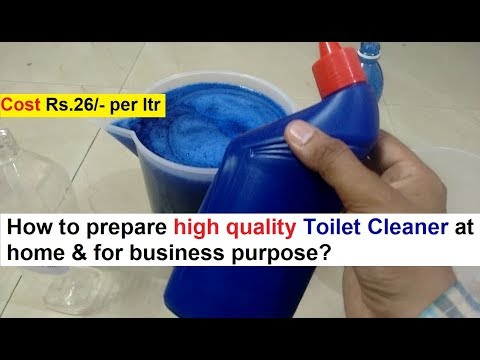 Toilet Cleaners In Hosur Tamil Nadu Get Latest Price