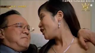 Download Video 賭神3之少年賭神 粵語中字 MP3 3GP MP4