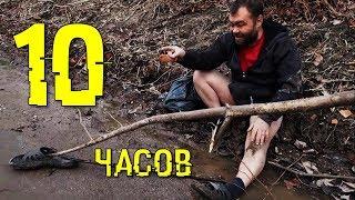 Димон - Заминированный Тапок | 10 ЧАСОВ !