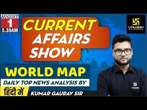 Daily Current Affairs #309 | 01 August 2020 | GK Today in Hindi & English | By Kumar Gaurav Sir