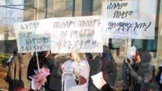 Ethiopian Muslims Demonstarting Asking For ...