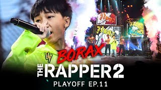 BORAX | PLAYOFF | THE RAPPER 2