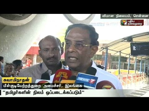 Indian-fishermens-boats-will-be-returned-gradually-Sri-Lankan-minister