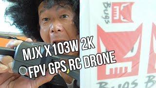 MJX X103W 2Kカメラ GPS ドローン
