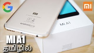 Xiaomi Mi A1 (Dual Camera | Android One) - Unboxing & Benchmarks! (தமிழ் |Tamil)