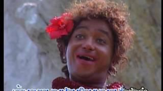 จ๊ะทิงจา Ja Ting Ja อัลบั้ม7 สังข์ทองเพื่อนจ้า เพลง หกเขยลุยเงาะ
