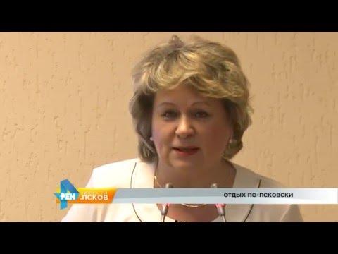 Новости Псков 14.04.2016 # Гастрономический форум