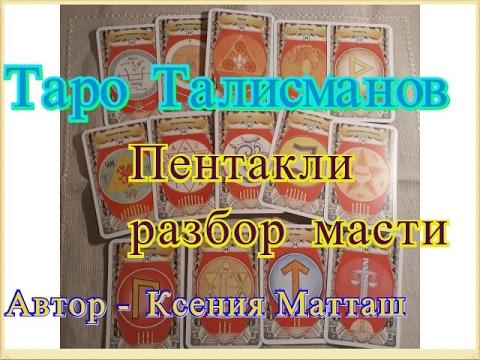Владислав кипнис астрология для начинающих