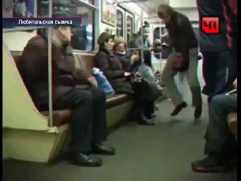 Video aus YouTube: Harry-Potter-Flug in Moskaus Metro