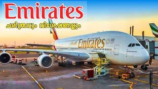 എമിറേറ്റ്സ് എയർലൈൻസ് : ചരിത്രവും വിശേഷങ്ങളും | Emirates Airlines History