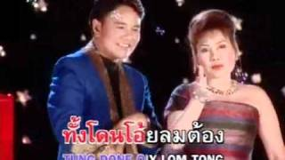 lao lam vong cute - YouTube.mp4