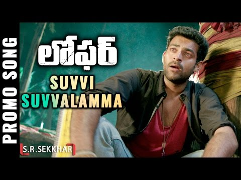 Loafer Movie || Suvvi Suvvalamma song promo || Varun Tej, Disha Patani, Puri Jagannadh