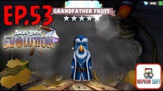 ANGRY BIRDS EVOLUTION - GRANDFATHER FROST - HATCHING PREMIUM EGGS - DED MOROZ NEW YEAR!