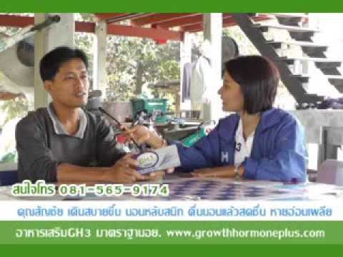 แก้ไข homeopathic จาก thrombophlebitis