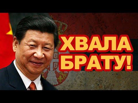 """Министар одбране Александар Вулин дочекао је на београдском аеродрому """"Никола Тесла"""" авион којим је вечерас стигла још једна испорука медицинске помоћи из Народне Републике Кине, у којој су и медицинска средства намењена…"""