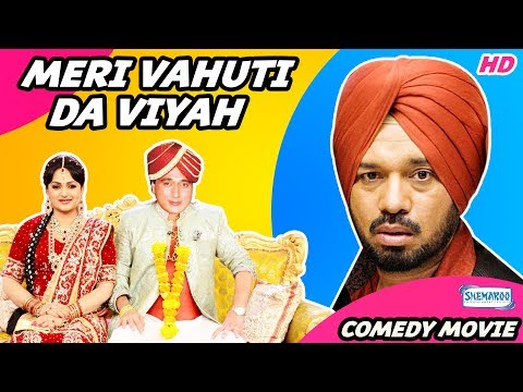 Download Meri Vahuti Da Viyah (Full Movie) - Gurpreet Ghuggi | Latest Punjabi Movie 2017 HD Video