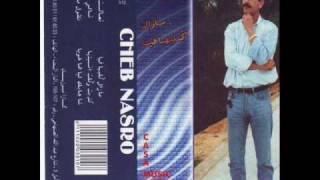 cheb nasro 1996 mazal galbha toujor fiya