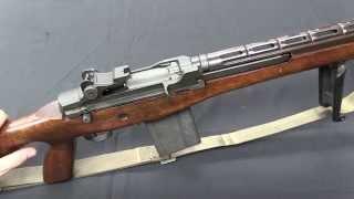 M14E2 Semiauto Clone