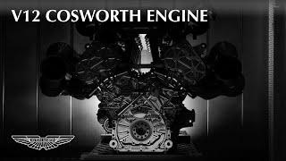 Aston Martin Valkyrie - V12 Cosworth engine   Kholo.pk