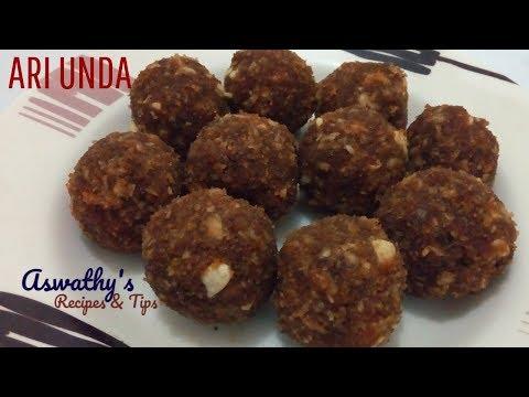 നാടൻ അരിയുണ്ട | Ari Balls / Rice Ladoo Traditional Kerala Recipe