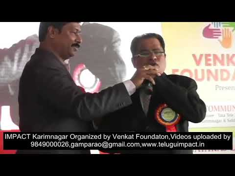 How To Get Motivation | Venugopal Lakshmipuram |  TELUGU IMPACT Karimnagar 2014