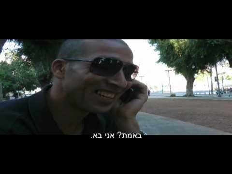 The Invisible men, deleted scene - Louie Calls Abdu.mp4