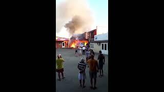 Пожар ТЦ Сахарок