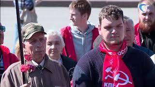 Новгородские коммунисты собрались на Софийской площади в день рождения Владимира Ильича Ленина
