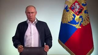 Обращение квыпускникам российских школ
