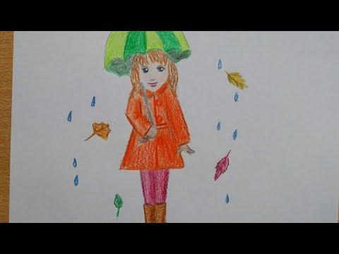 Mädchen mit Regenschirm malen - how to draw a girl with umbrella - как рисовать девочку с зонтиком