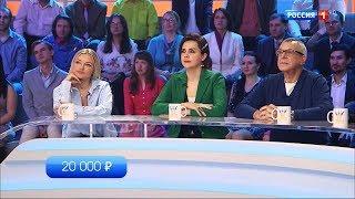 Инна Маликова - (Пятеро на одного, Россия 1)