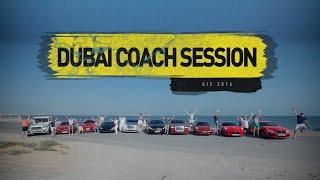 Dubai Coach Session | Выездной тренинг UDS Game в ОАЭ.