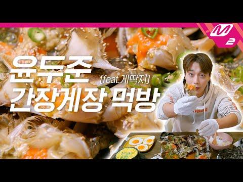 [배부른소리] 본격 간장게장 대란 일으킬 먹방 유튜버 윤두두???? 바삭 김부각부터 게딱지까지 쓱싹???? …