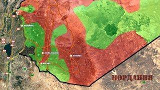 7-8 июля 2017. Военная обстановка в Сирии. Россия, США и Иордания создают зону безопасности в Сирии.