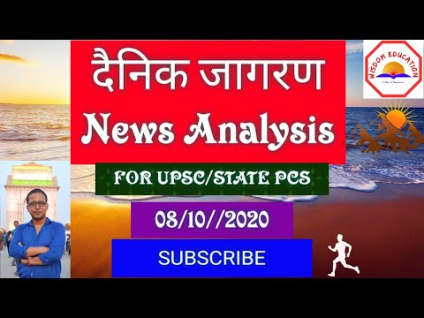 Dainik Jagran Daily News Analysis For UPSC/STATE PCS| 8th Oct 2020 | R S Patel | #UPSC #BPSC #IAS