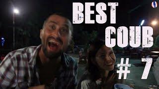 Best Coub # 7 ( June 2018 ) Лучшие смешные приколы. На это можно смотреть вечно