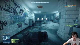 "Cemka и Банда в ""Battlefield 3""●(Стрим Cemka7721)"