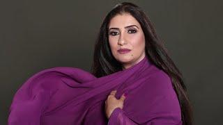 Ghada Shbeir - Tal'ata lbadri lmounir غادة شبير - طلعة البدر المنير تحميل MP3