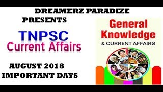TNPSC Exam current affairs | General knowledge | Questions