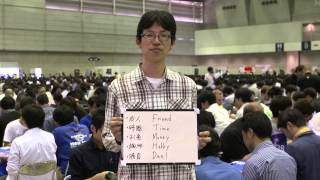 Modern Masters Weekend: Magic in Five Words at Grand Prix Chiba