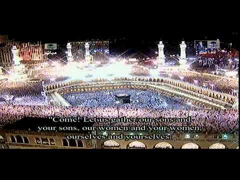 تهجد الحرم مكة 1432هـ رمضان ليلة 23 كاملة