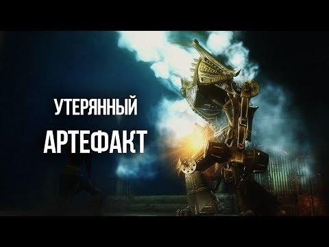 Skyrim ИНТЕРЕСНЫЙ КВЕСТ - УТРАЧЕННЫЙ АРТЕФАКТ МЬОЛ ЛЬВИЦЫ